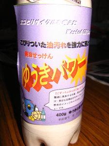 桜まつり_f0182936_151595.jpg