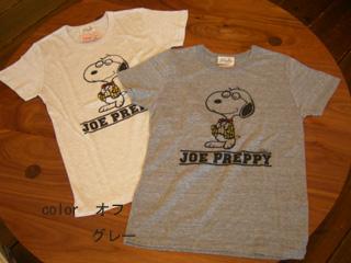 セムインターナショナル キャラクターTシャツ_a0130646_18481841.jpg