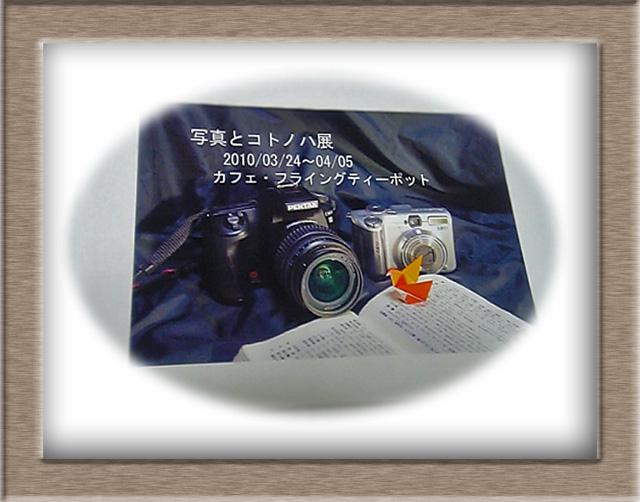 e0097746_20423382.jpg