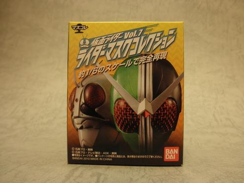 仮面ライダーマスクコレクション_a0149148_1843037.jpg