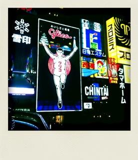 B級グルメ街歩き_e0144349_227315.jpg