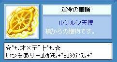 d0083651_18221671.jpg