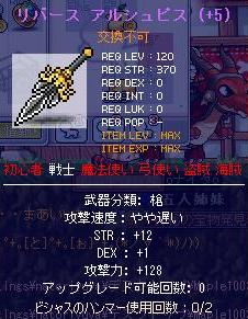 d0083651_1994988.jpg