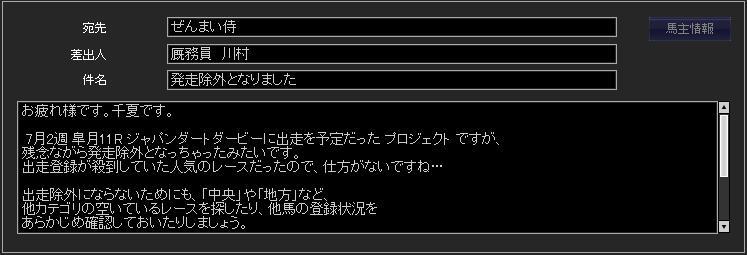 b0164856_637347.jpg