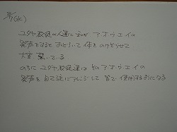 b0086362_1149261.jpg