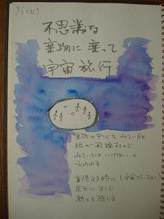 b0086362_15524850.jpg
