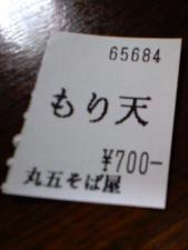 a0032763_2046824.jpg