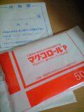 f0006565_19233554.jpg
