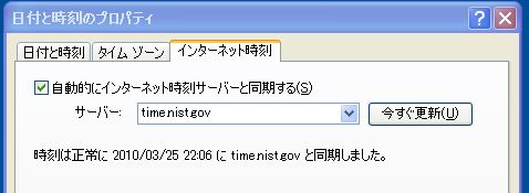 a0074069_22435417.jpg