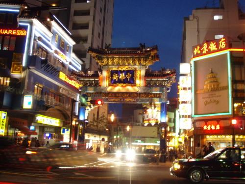 横浜中華街_a0077071_1850126.jpg