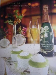 ペリエ・ジュエ シャンパンとアートのマリーアジュ_a0138976_21115245.jpg