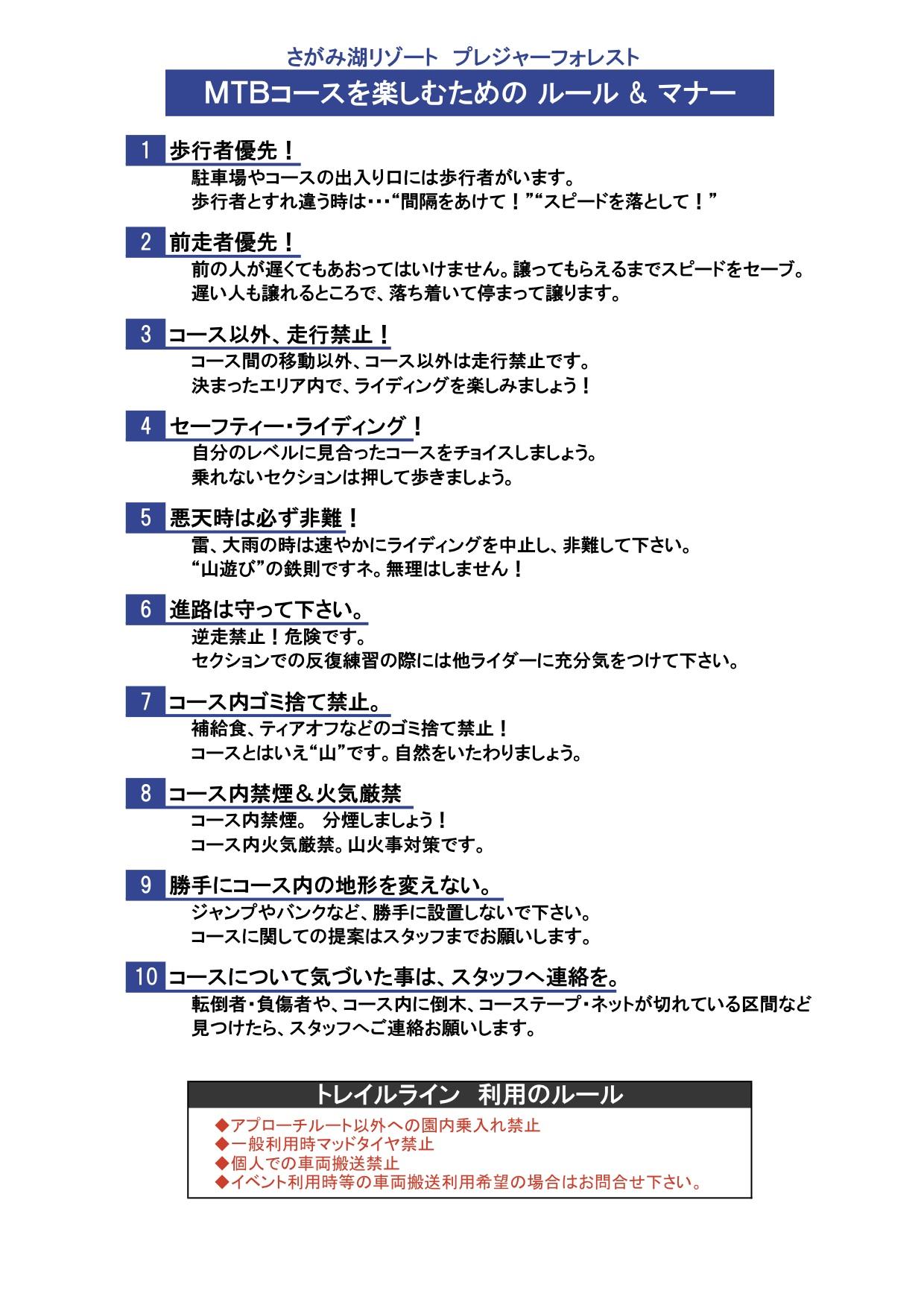 f0004976_0221057.jpg