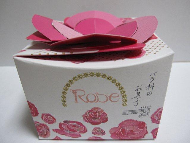 バラ科のお菓子Rose@銀のぶどう_b0167979_8544761.jpg