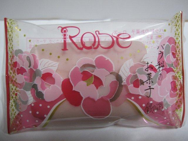 バラ科のお菓子Rose@銀のぶどう_b0167979_8545612.jpg