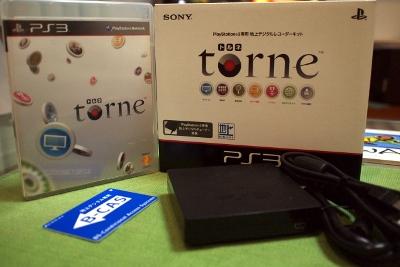 【録画】 torne(トルネ)、購入。_b0000480_22561973.jpg