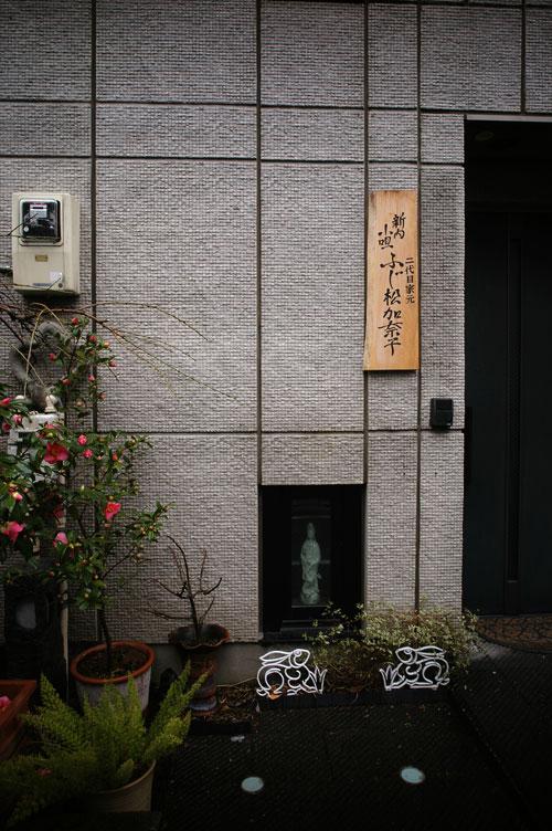 TOKYO WONDERLAND iii_e0082981_22563546.jpg