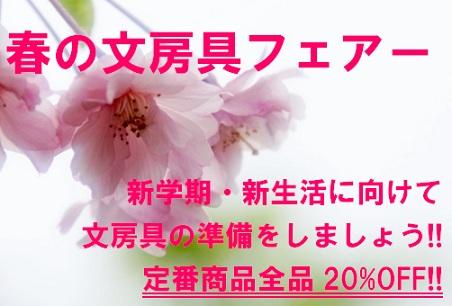 f0164688_17342599.jpg