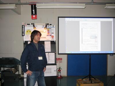 2010年2月度改善提案書表彰式_c0193896_13294046.jpg