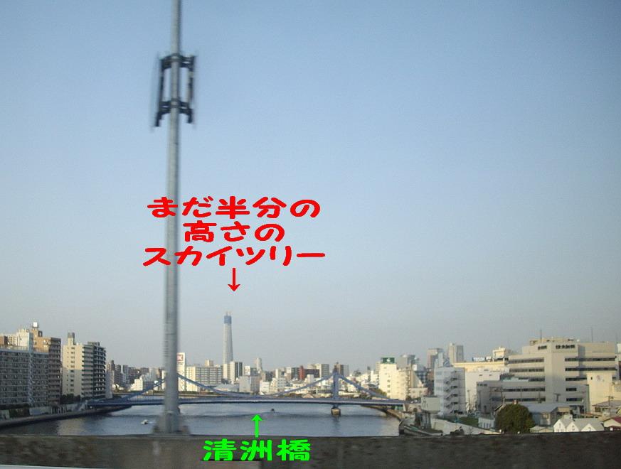 c0138198_13143133.jpg