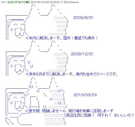 c0072801_1153745.jpg