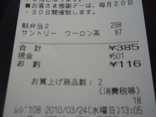 b0055202_192593.jpg