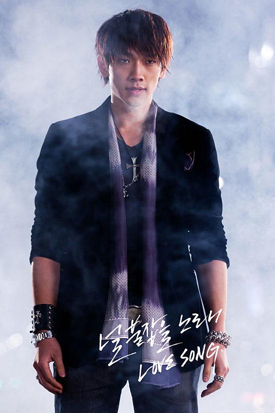 でた~~Rain Love Song 37 sec_c0047605_21452668.jpg