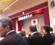 コタ 卒業式.._f0048422_12215434.jpg