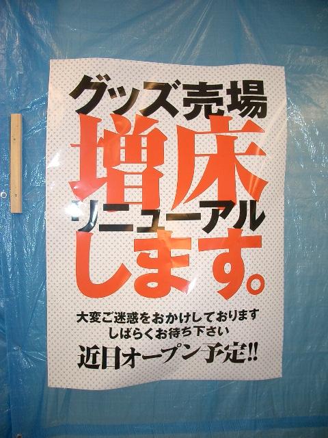 b0081727_20112162.jpg