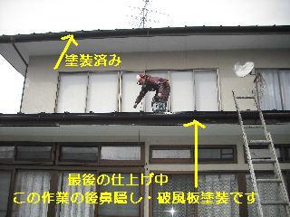 f0031037_19344331.jpg