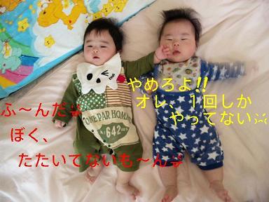 c0121141_0551089.jpg
