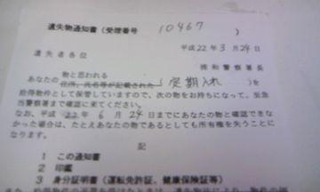 c0080651_995867.jpg