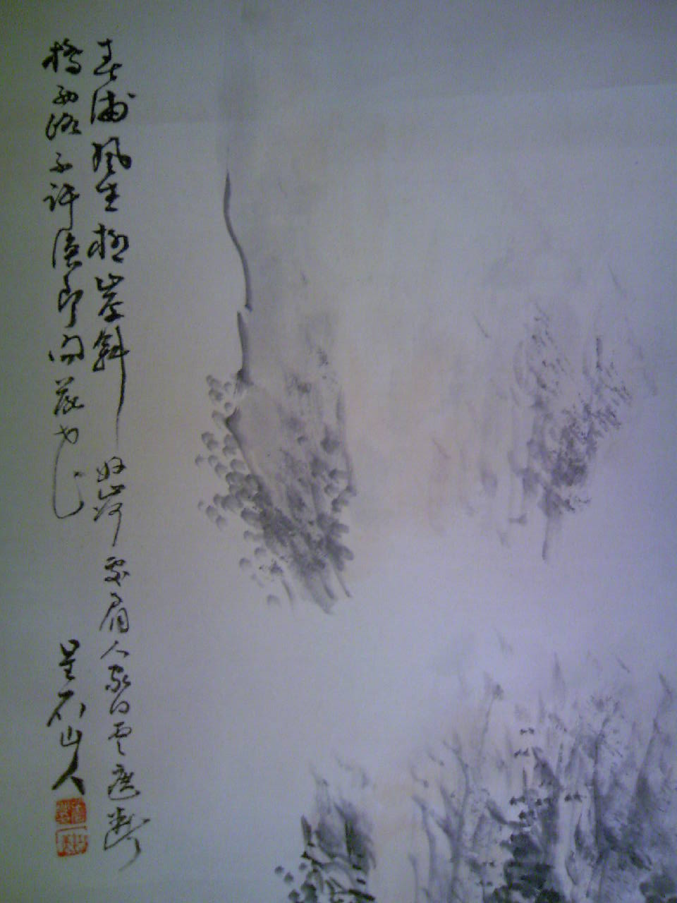 e0036151_19531541.jpg