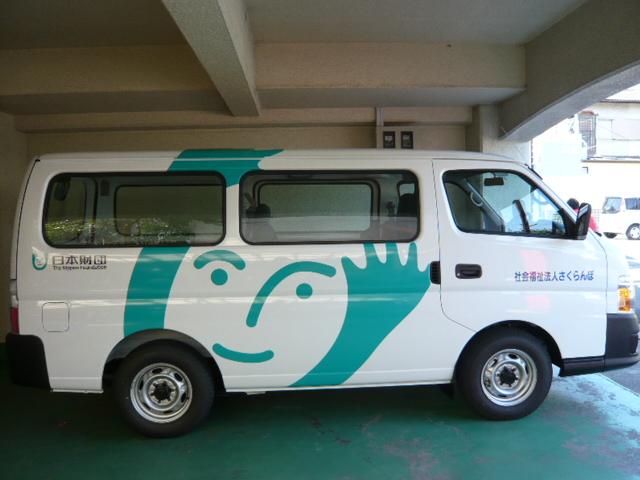 日本財団より車輌を_e0175651_14145945.jpg