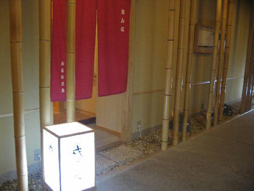 再び箱根「水の音」さんへ♪ その4 終わり♪_f0054260_983361.jpg