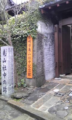 龍馬さんの歩いた長崎_c0220170_18554177.jpg