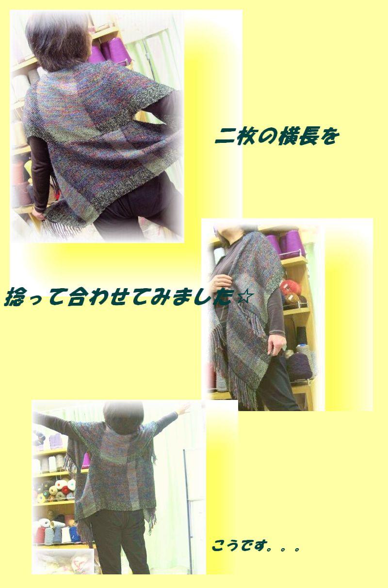 c0221884_1143690.jpg
