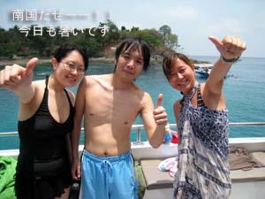 暑いです!こんな日はダイビングに限る!_f0144385_2027408.jpg