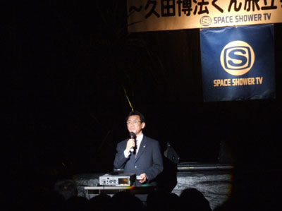 島唄の会 ~久田博法くん旅立ちの宴~_e0028387_0452060.jpg