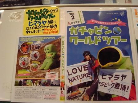 未知踏進・写真展 IN TOKYO 終了~_e0111396_2311597.jpg