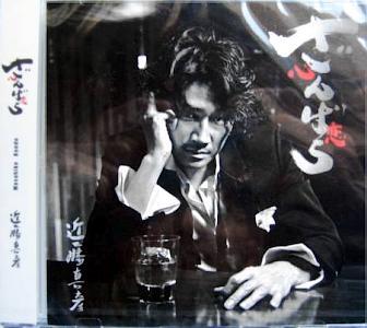 ●近藤真彦全アナログシングル&CDシングル_b0033699_2256148.jpg
