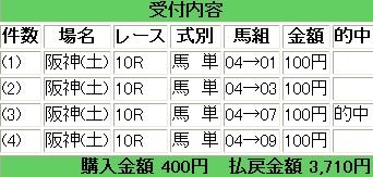 b0096101_22383255.jpg