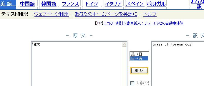 c0072801_512368.jpg