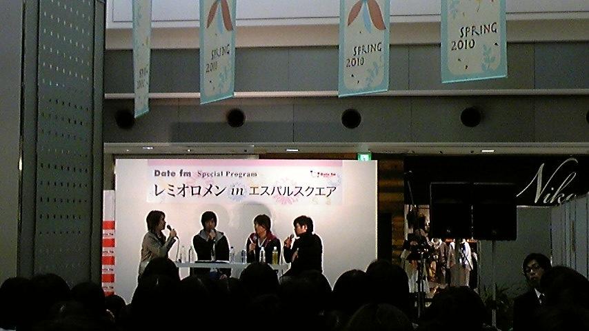 仙台&札幌キャンペーン、そしてMEET THE MUSIC_a0162904_21512052.jpg