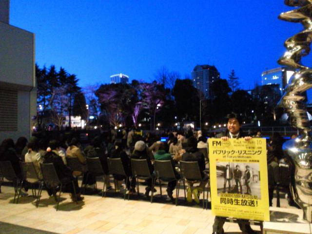仙台&札幌キャンペーン、そしてMEET THE MUSIC_a0162904_2232665.jpg