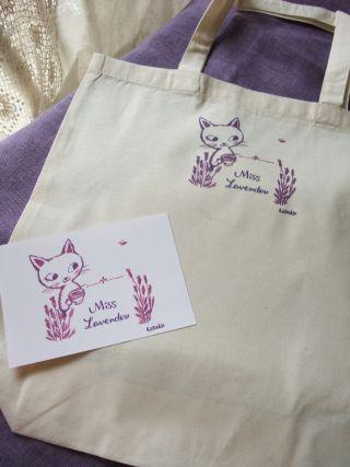 Miss Lavender~山田詩子さんの原画とシルクスクリーン展_a0157409_8292513.jpg