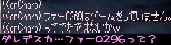 f0072010_32644.jpg