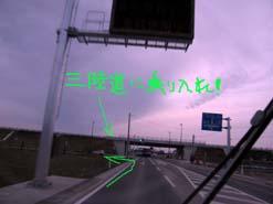 e0069615_18105220.jpg