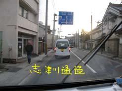 e0069615_1894017.jpg
