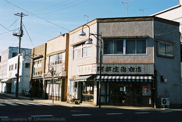女川にて 1_f0164826_026255.jpg