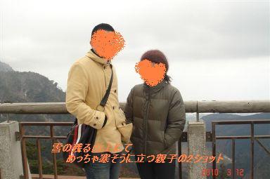 b0102728_859735.jpg